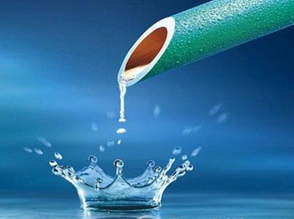发展供水事业 让流动更精彩